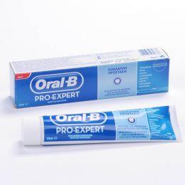 ORAL-B PRO EXPERT PROTECCION PROFESIONAL PASTA DENTIFRICA 125 ML